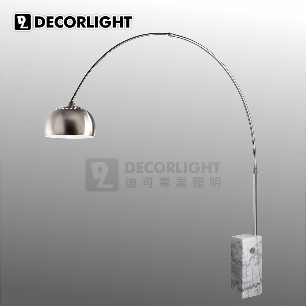 Perna 皮爾納時尚設計立燈